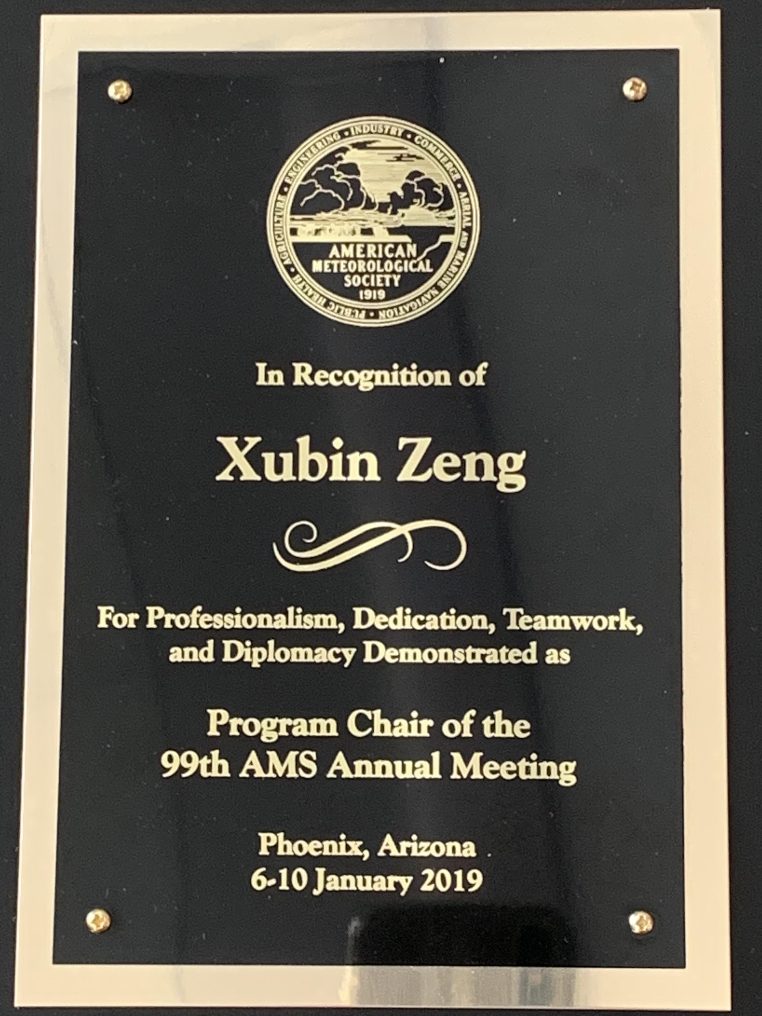 News Media Coverage and Research Highlights   Xubin Zeng